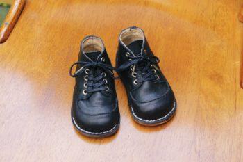 Jumonjiworks baby service boot